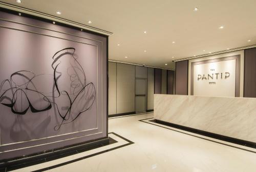 The Pantip Hotel Ladprao Bangkok photo 44