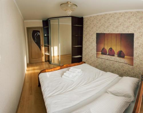 Apartments Moskovskiy Trakt 14