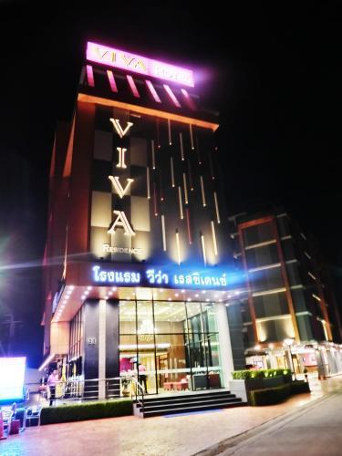 Viva Residence photo 54