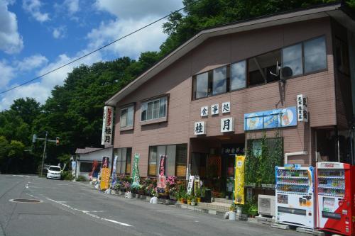 月桂汽車旅館 Drive Inn Keigetsu