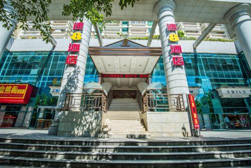 Super 8 Zhongshan Ferry