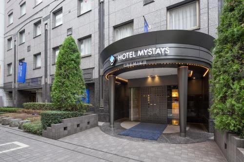 Hotel Mystays Premier Hamamatsucho photo 7