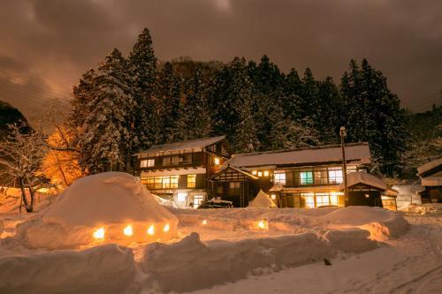瀨戶口旅館