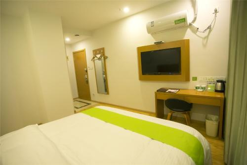 Vatica Beijing Chaoyang West Dawang Road Jiulongshan Subway Station Hotel photo 24