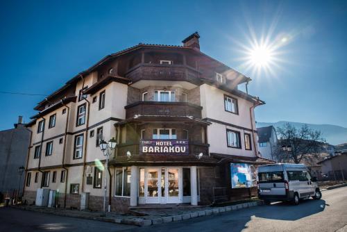 Bariakov Family Hotel Bansko