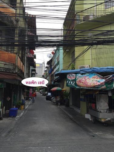 AB Hostel photo 8