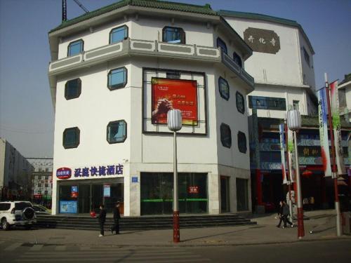 . Hanting Hotel Taiyuan Liuxiang