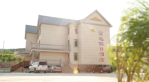 . A'er Mountain Fuyi Holiday Hotel
