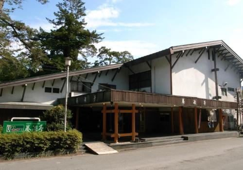 尤克太伊日式旅館 Inn Yokotei