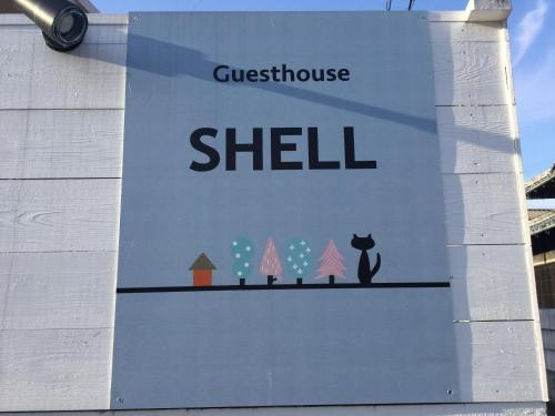 Guesthouse SHELL