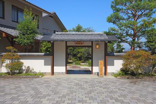 Shiki Resort Hida Takayamaso