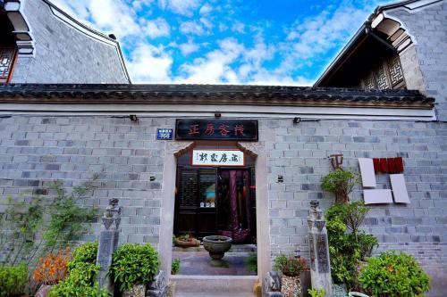 Ningbo Zhengfang Inn
