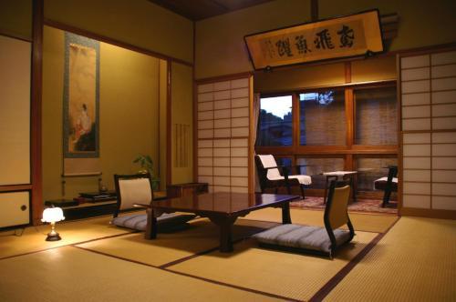 會津東山溫泉向瀧日式旅館 Mukaitaki