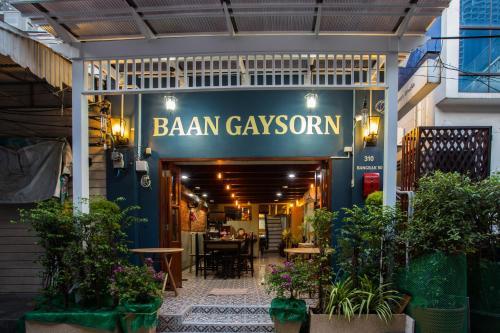 Baan Gaysorn Hostel photo 43
