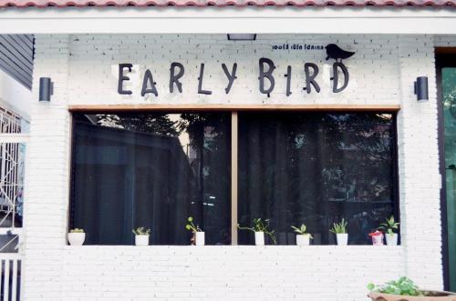 Early Bird Hostel Ayutthaya photo 19