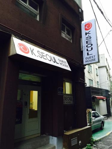 K-Seoul Guesthouse