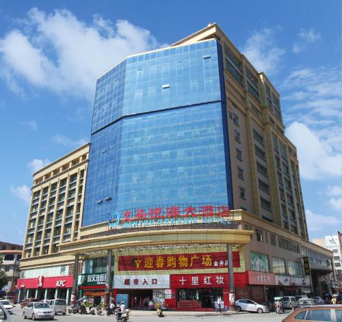 Wentou Oceanic Hotel