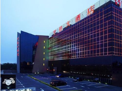 . Qingdao Heng Bo Hotel