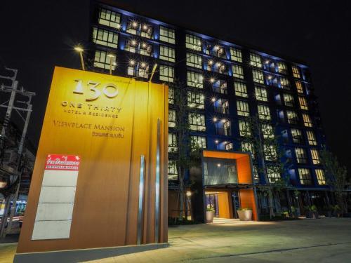 130 Hotel & Residence Bangkok photo 5