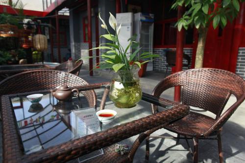 Beijing Yue Bin Ge Courtyard Hotel