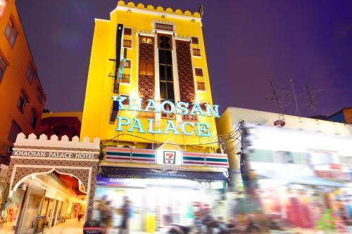 Khaosan Palace Hotel photo 28
