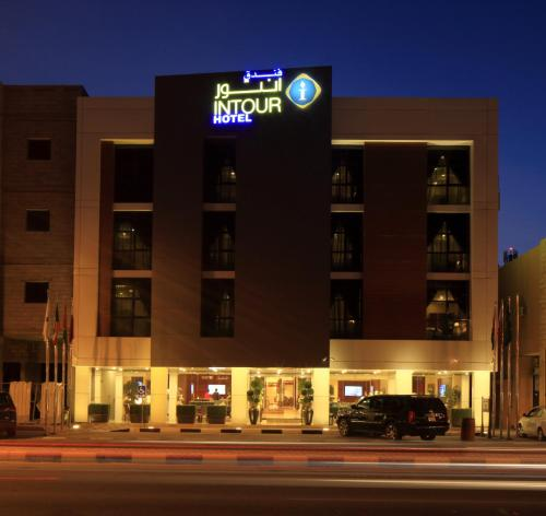 . Intour Al Khafji Hotel