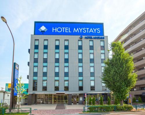 Hotel MyStays Haneda - Tōkyō