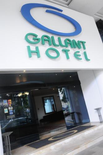 Gallant Hotel Aðalmynd