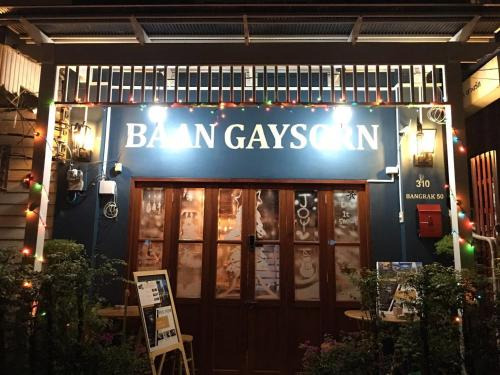 Baan Gaysorn Hostel photo 54