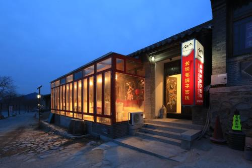 . The Great Wall Courtyard Hostel
