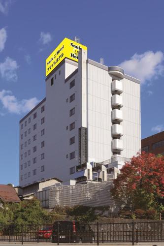Smile Hotel Hirosaki