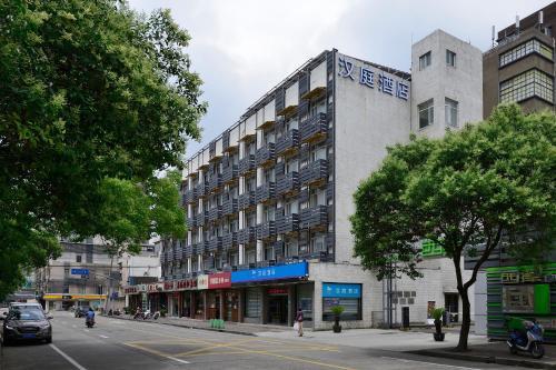 Hotel Hanting Hotel Shanghai Xujiahui