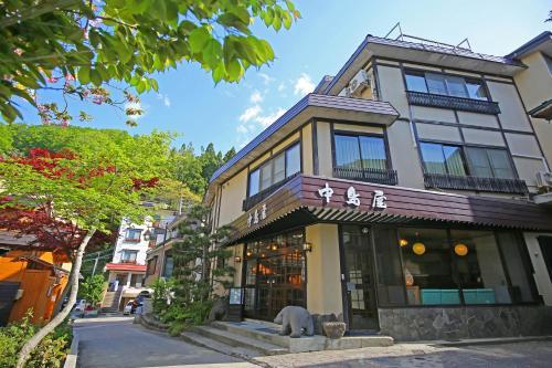 Nakajimaya Ryokan - Hotel - Nozawa Onsen
