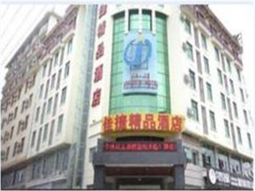 Jiajie Inn Qiongzhong Bus Station Branch Qiongzhong Li and Miao
