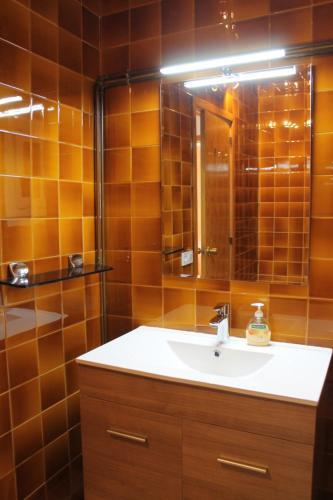 Apartamentos Ganduxer photo 81