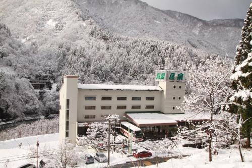 清酒宿喜泉酒店 Osake no Oyado Kisen