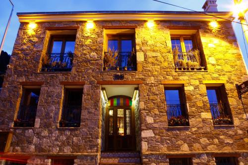 . Ibri Hotel