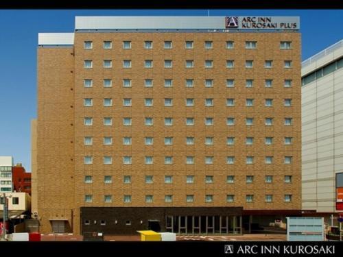 黑崎普拉斯阿爾克酒店 Arc Inn Kurosaki PLUS
