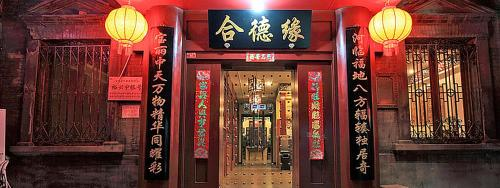 Beijing Hyde Courtyard Hotel impression