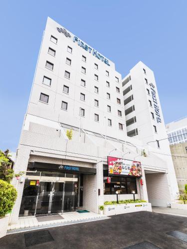 Kansai Airport First Hotel - Izumi-Sano