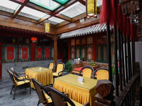 Qianmen Courtyard Hotel photo 75