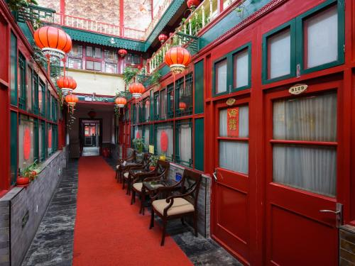 Qianmen Courtyard Hotel photo 76