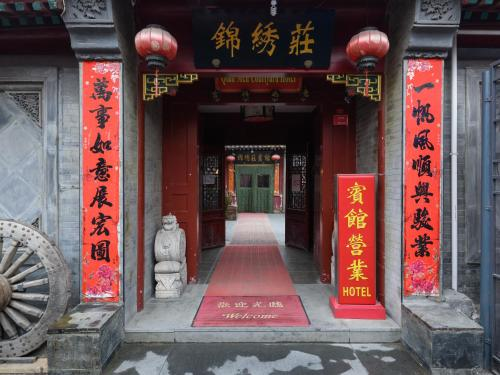 Qianmen Courtyard Hotel photo 82