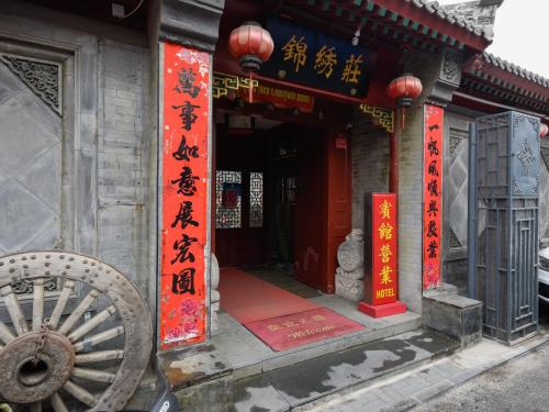 Qianmen Courtyard Hotel photo 83