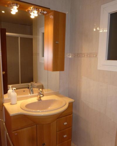 Apartamentos Ganduxer photo 21
