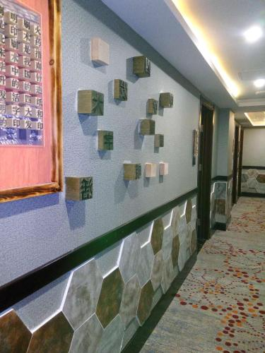 Beijing East Hotel (Gulou Houhai) photo 2