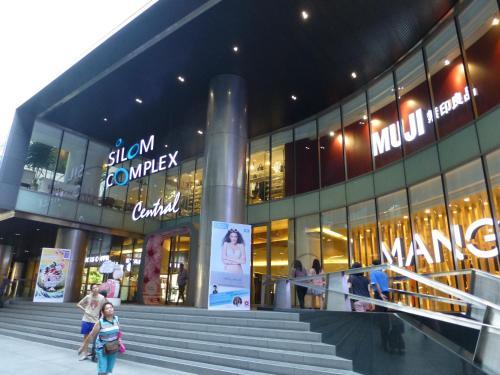 D Varee Xpress Pula Silom, Bangkok photo 3