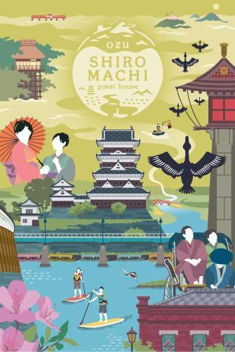 Ozu Shiromachi Guest House