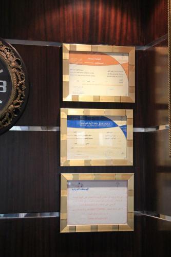 A-HOTEL com - Gulf Delmon, Aparthotel, Dammam, Saudi Arabia - price
