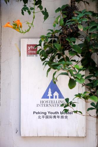 Peking Youth Hostel photo 18
